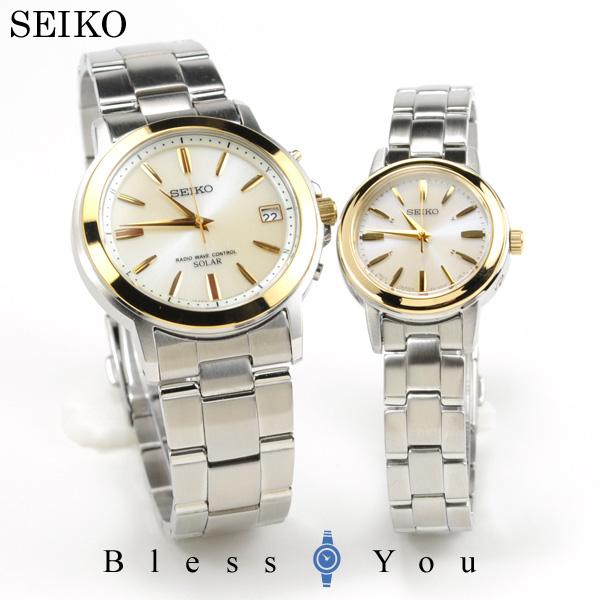 セイコー 腕時計 ソーラー電波 スピリット ペアウォッチ ssgp(B)SEIKO SBTM170-SSDY020(SSDT050)