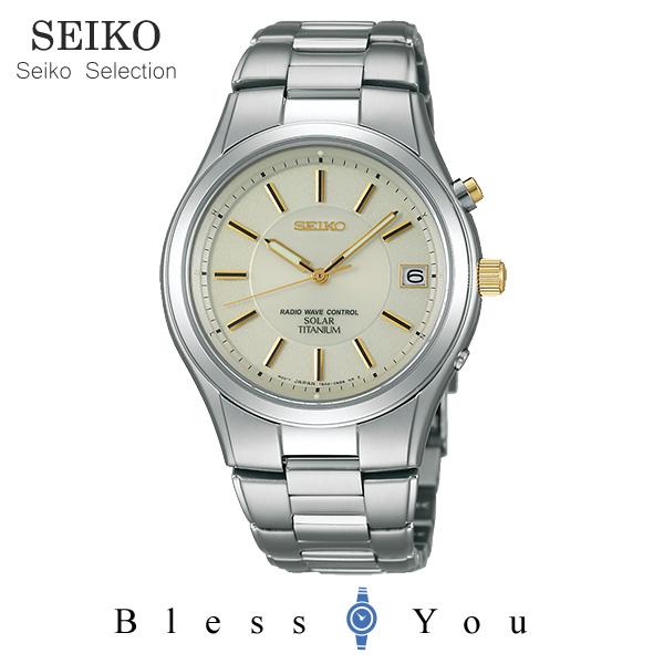 ソーラー 電波時計 セイコーセレクション スピリット メンズ 腕時計 SBTM199 50,0 新品お取寄品