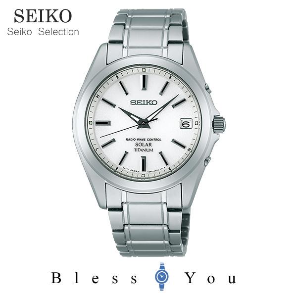 ソーラー 電波時計 セイコーセレクション スピリット メンズ 腕時計 SBTM213 58,0 新品お取寄品