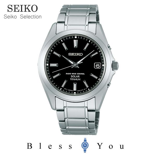 ソーラー 電波時計 セイコーセレクション スピリット メンズ 腕時計 SBTM217 58,0 新品お取寄品