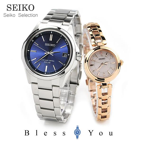 ペアウォッチ セイコーセレクション ソーラー電波 SEIKO SBTM239-SWFH092 89,0 お取り寄せ
