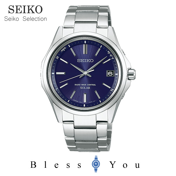 ソーラー 電波時計 セイコーセレクション スピリット メンズ 腕時計 SBTM239 50,0 新品お取寄品