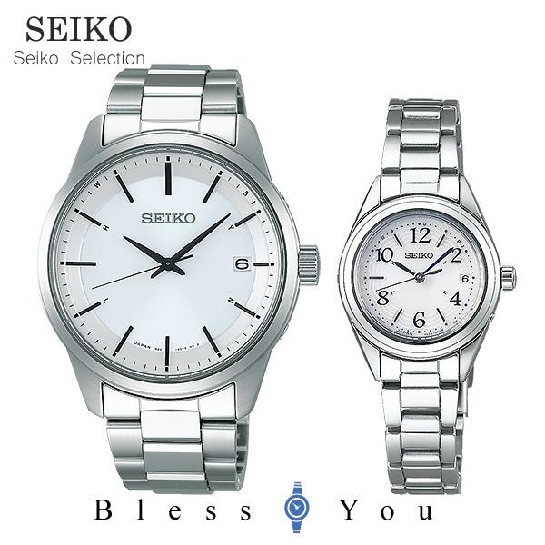 ペアウォッチ セイコー & セイコー セレクション ペアウォッチ ソーラー電波時計 SEIKO SBTM251-SWFH073 76,0