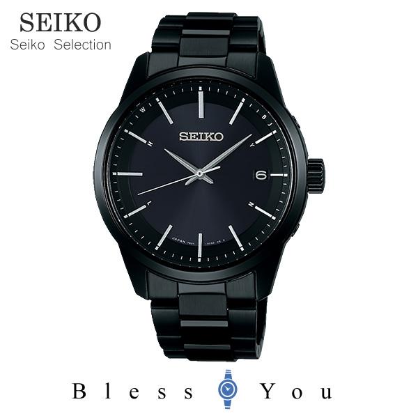 SEIKO SELECTION セイコーセレクション ソーラー電波 メンズ 腕時計  SBTM257 45,0