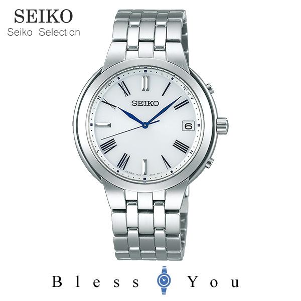 SEIKO SELECTION セイコーセレクション ソーラー電波 ペア メンズ 腕時計  SBTM263 35,0