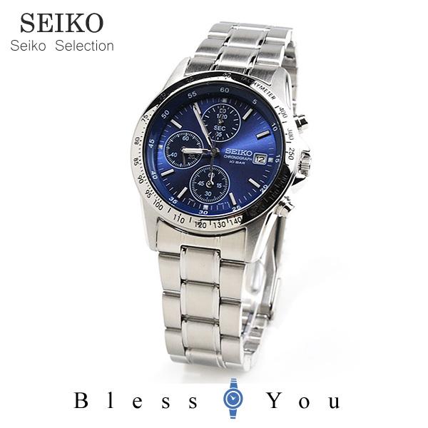 セイコー クロノグラフ 腕時計 スピリット2 SEIKO SBTQ071 15,0 ブルー ギフト