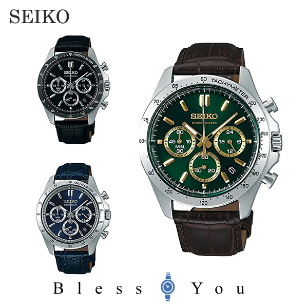 セイコー クロノグラフ 腕時計 スピリット2 SBTR SEIKO 30,0