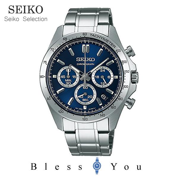 セイコー 腕時計 メンズ セイコーセレクション SBTR011 ブルー クロノグラフ 30,0