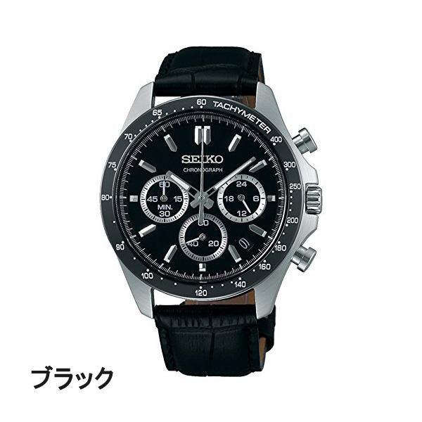 セイコー クロノグラフ 腕時計 スピリット2 SBTR SEIKO 30,0 [お取り寄せ]