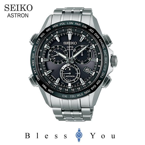SEIKO ASTRON セイコー 電波ソーラー 腕時計 メンズ アストロン SBXB003 240,0