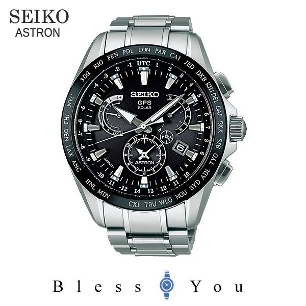 SEIKO ASTRON セイコー 電波ソーラー 腕時計 メンズ アストロン SBXB045 220,0