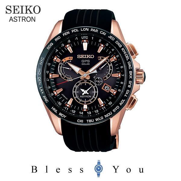 SEIKO ASTRON セイコー 電波ソーラー 腕時計 メンズ アストロン SBXB055 170,0