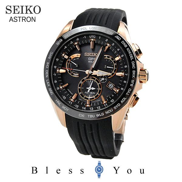 SEIKO ASTRON セイコー 電波ソーラー 腕時計 メンズ アストロン SBXB055 170,0 新品お取り寄せ