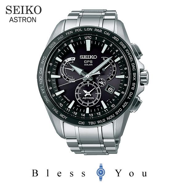 SEIKO ASTRON セイコー 電波ソーラー 腕時計 メンズ アストロン SBXB077 170,0
