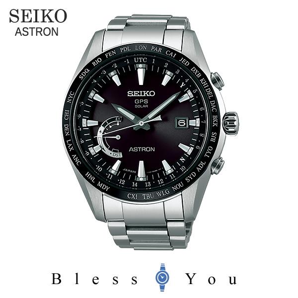 SEIKO ASTRON セイコー 電波ソーラー 腕時計 メンズ アストロン SBXB085 180,0