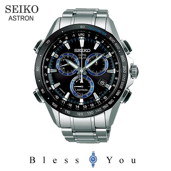 SEIKO ASTRON セイコー 電波ソーラー 腕時計 メンズ アストロン SBXB099 240,0