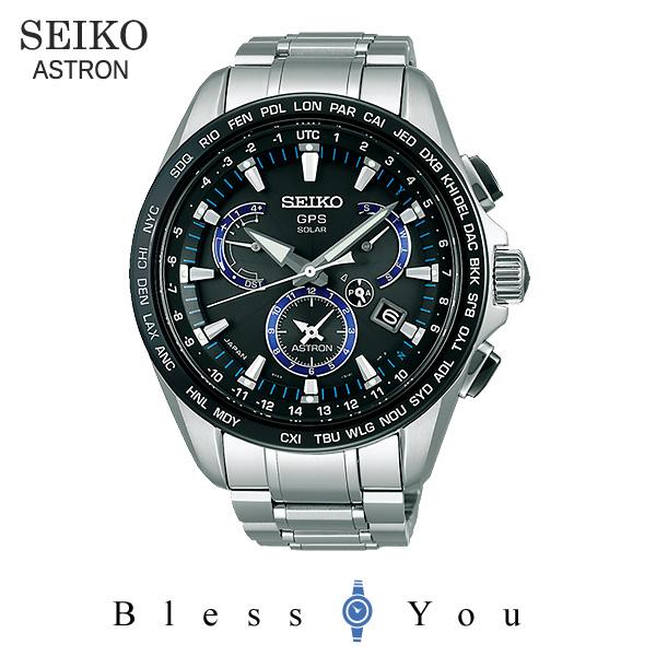 SEIKO ASTRON セイコー 電波ソーラー 腕時計 メンズ アストロン SBXB101 220,0