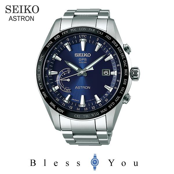 SEIKO ASTRON セイコー 電波ソーラー 腕時計 メンズ アストロン SBXB109 180,0