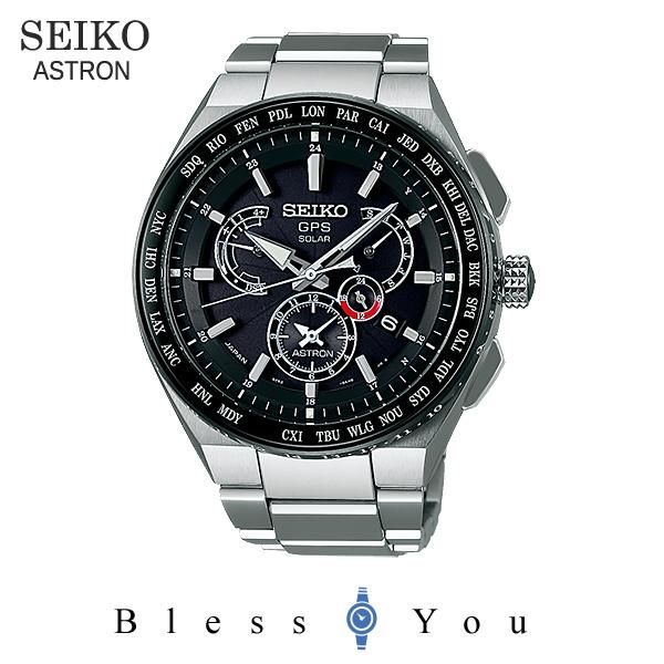 SEIKO ASTRON セイコー 電波ソーラー 腕時計 メンズ アストロン SBXB123 250,0