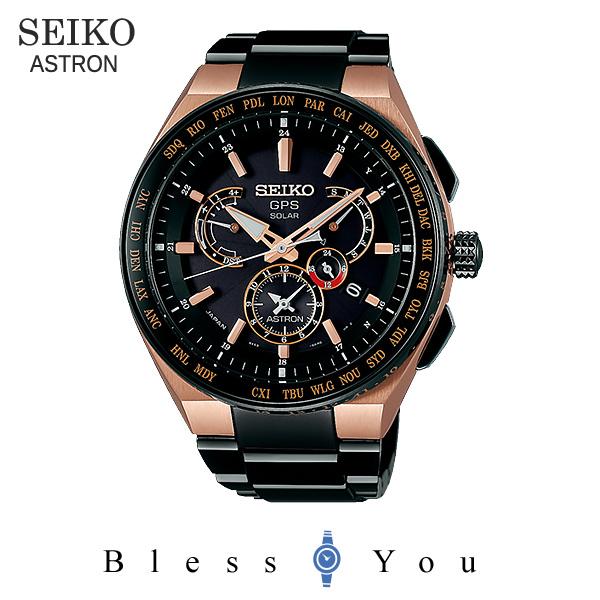SEIKO ASTRON セイコー 電波ソーラー 腕時計 メンズ アストロン SBXB126 270,0
