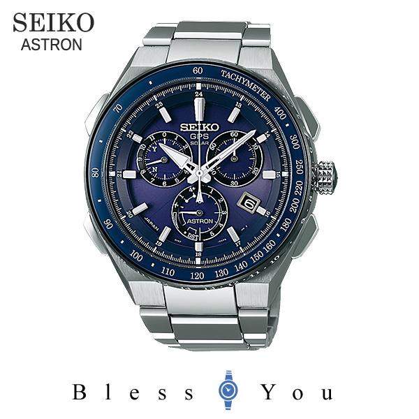 SEIKO ASTRON セイコー 電波ソーラー 腕時計 メンズ アストロン SBXB127 250,0