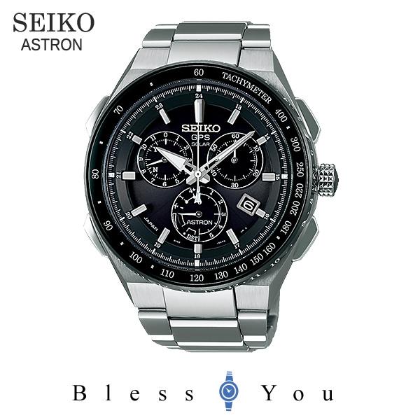 SEIKO ASTRON セイコー 電波ソーラー 腕時計 メンズ アストロン SBXB129 250,0