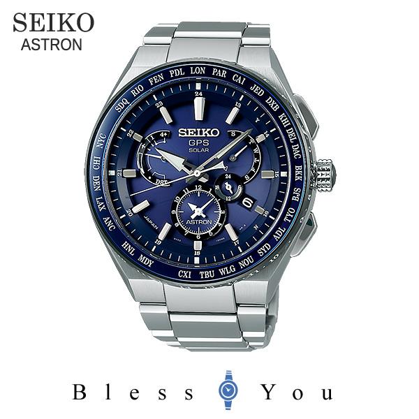 SEIKO ASTRON セイコー 電波ソーラー 腕時計 メンズ アストロン SBXB155 250,0
