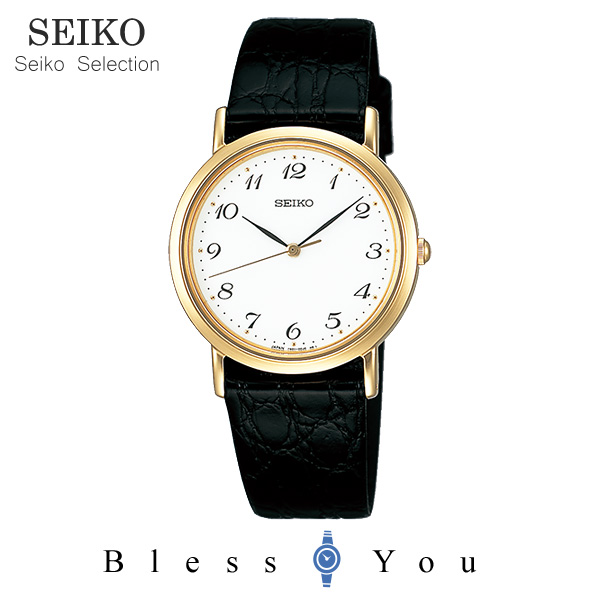 SEIKO スピリッツ scdp030