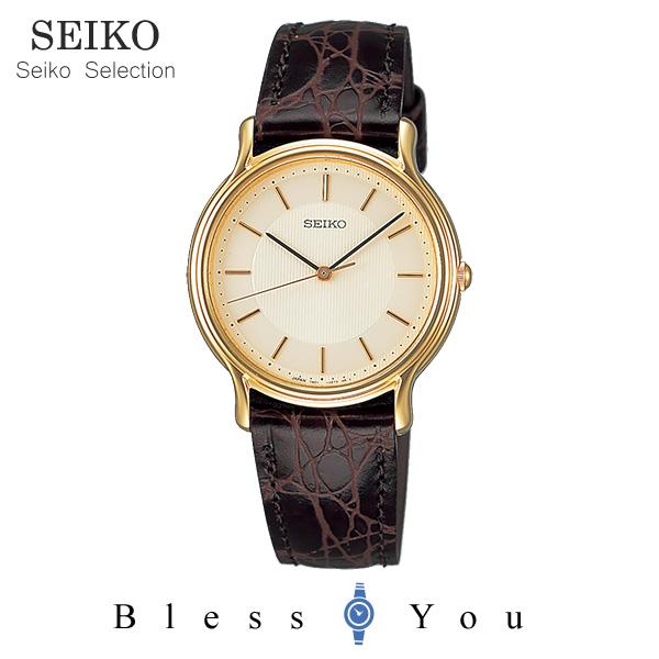 SEIKO スピリッツ scdp034