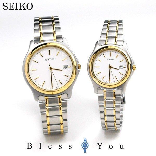 セイコー スピリット SCXA026-SSXV026(SCXA008-SSXV008) 30,0 ペアウォッチ 腕時計  ペア ウォッチ  ギフト 日本製