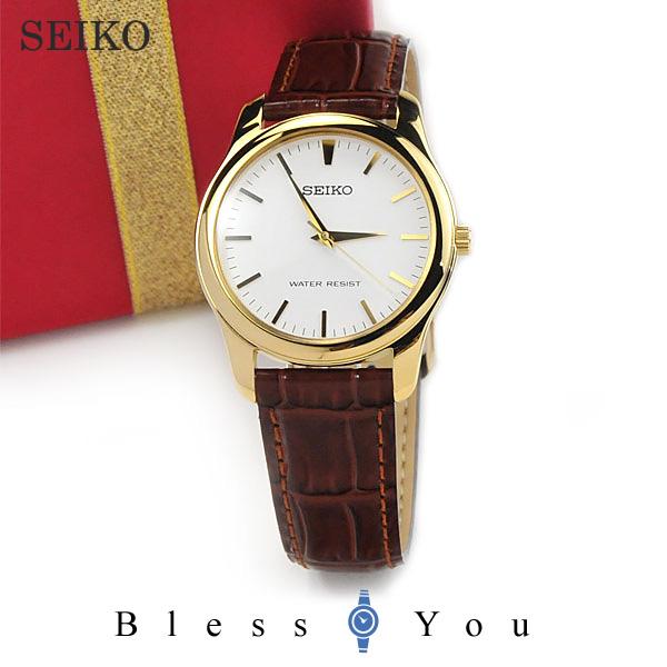 セイコースピリット メンズ 腕時計 SCXP032 15,0