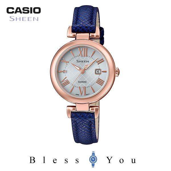 カシオ シーン 腕時計 タフソーラ― SHS-4502PGL-7AJF 28,0