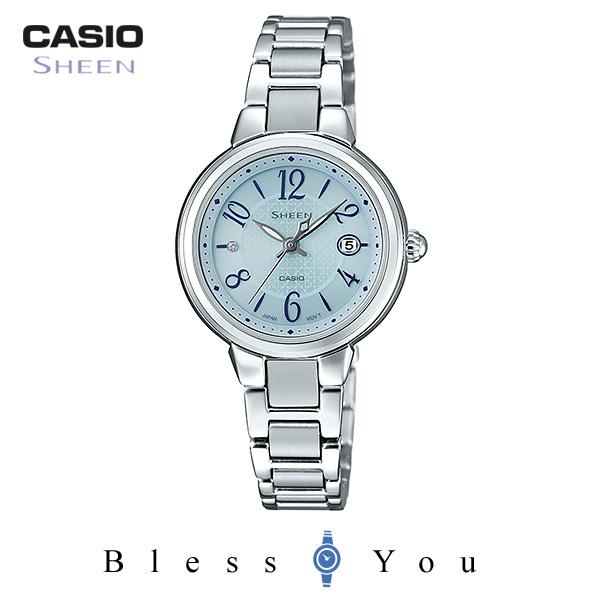 カシオ シーン 腕時計 タフソーラ― SHS-4503D-2AJF 26,0