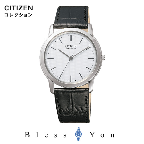 CITIZEN COLLECTION シチズンコレクション メンズ 腕時計 新品お取り寄せ SID66-5191 ペアモデル 30,0