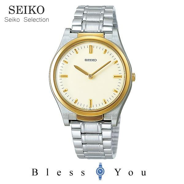SEIKO 盲人時計 セイコー 腕時計 メンズ SQBR014 14,0