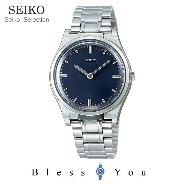 SEIKO 盲人時計 セイコー 腕時計 メンズ SQBR016 14,0