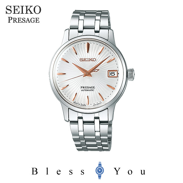 SEIKO PRESAGE セイコー メカニカル腕時計 レディース プレザージュ SRRY025 45,0