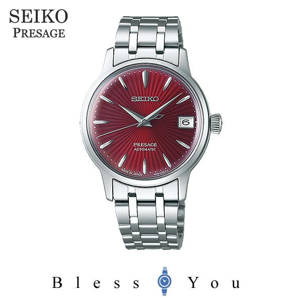 SEIKO PRESAGE セイコー メカニカル腕時計 レディース プレザージュ SRRY027 45,0