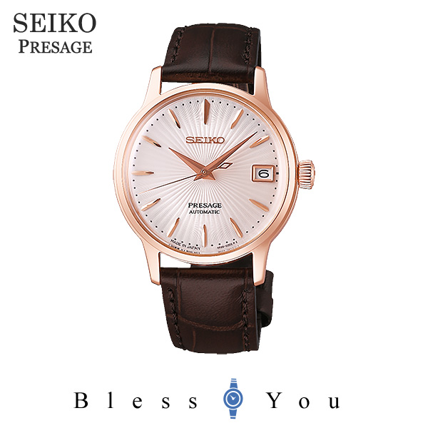 SEIKO PRESAGE セイコー メカニカル腕時計 レディース プレザージュ SRRY028 47,0