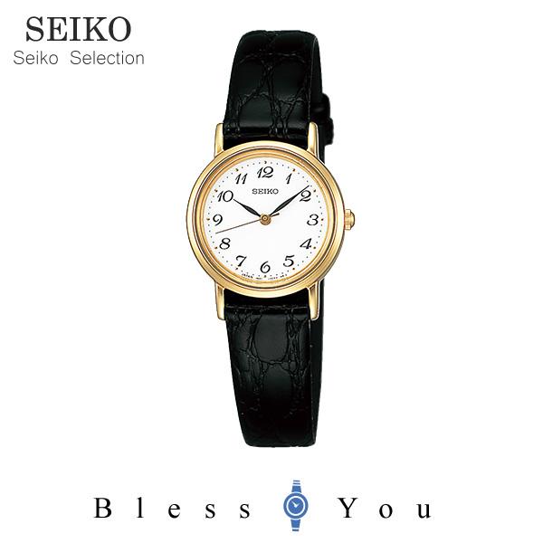 セイコーセレクション スピリット レディース 腕時計 SSDA030 新品お取り寄せ 20,0