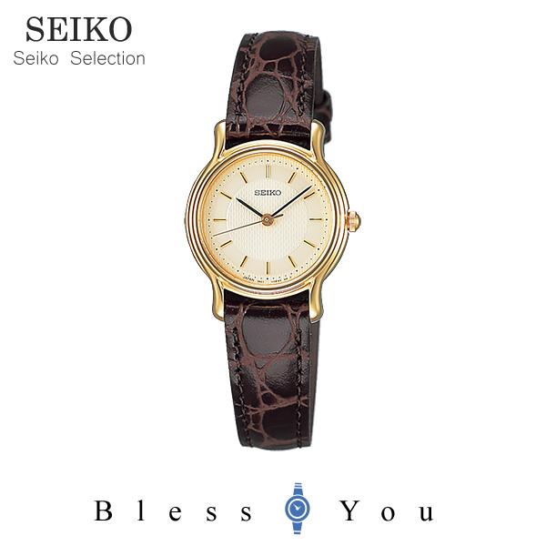 セイコーセレクション スピリット レディース 腕時計 SSDA034 新品お取り寄せ 25,0