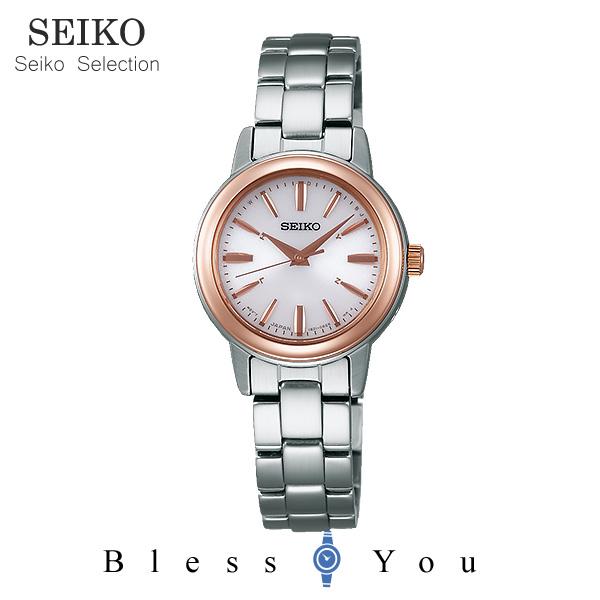 SEIKO SELECTION セイコー ソーラー電波 腕時計 レディース セイコーセレクション SSDY018 50,0
