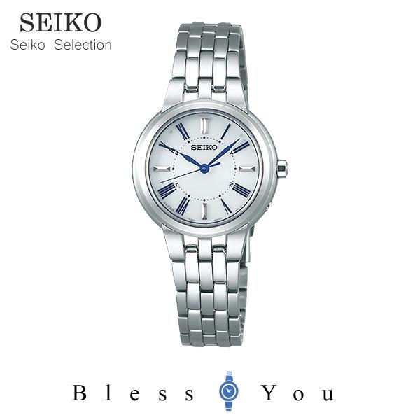 SEIKO SELECTION セイコーセレクション ソーラー電波 ペア レディース 腕時計 SSDY023 35,0