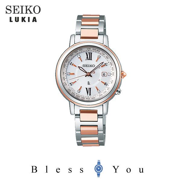 SEIKO  LUKIA セイコー ルキア ソーラー電波 レディース 腕時計 SSQV034 78,0