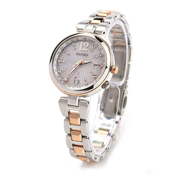 セイコー 腕時計 レディース ルキア 電波 ソーラー 腕時計 レディース 綾瀬はるか 着用モデル SSQV048 78,0
