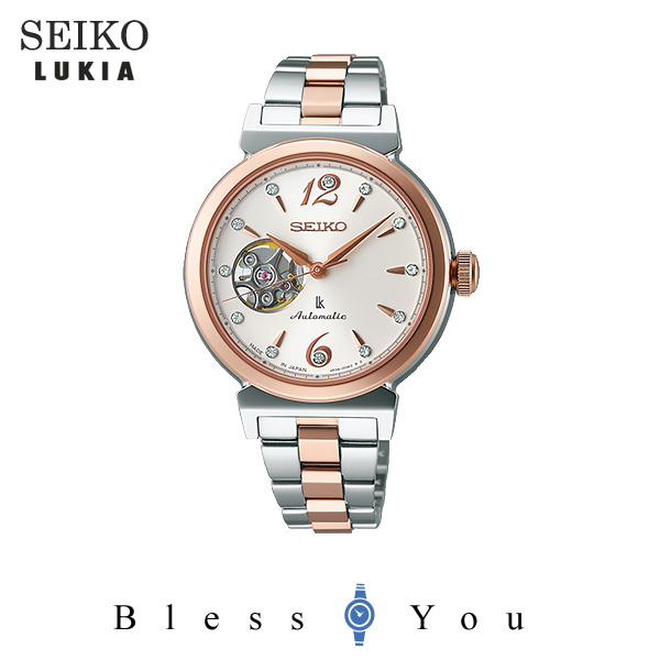 セイコー ルキア レディース 腕時計 SSQV020 71,0