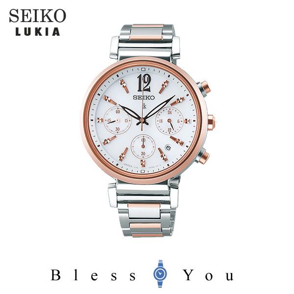 SEIKO  LUKIA セイコー ルキア ソーラー レディース 腕時計 SSVS034 45,0