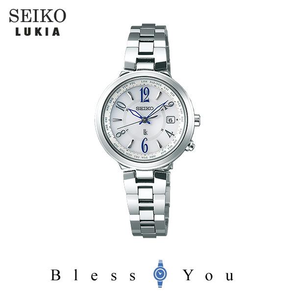 SEIKO  LUKIA セイコー ルキア ソーラー電波 レディース 腕時計 SSVV033 55,0