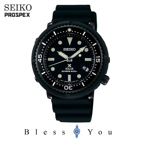 SEIKO PROSPEX セイコー ソーラー 腕時計 メンズ プロスペックス ダイバースキューバ LOWERCASE プロデュース STBR025 45,0