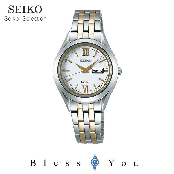 ソーラー セイコーセレクション スピリット レディース 腕時計 STPX033 新品お取り寄せ 20,0